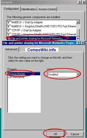Служба Обозреватель компьютеров Windows 98