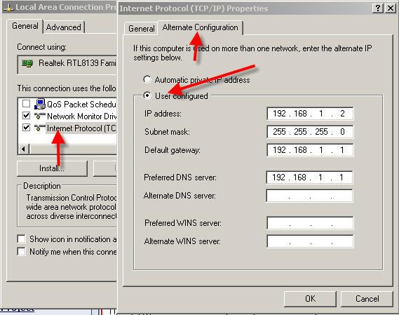 Альтернативная конфигурация IPадреса